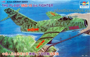 Trumpeter 02204, 1:32, The PLA air force MiG-15 bis Fighter