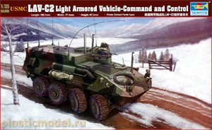 Trumpeter 00371, 1:35, USMC LAV-C2 Light Armored Vehicle Command and Control