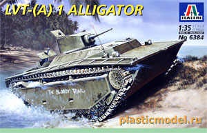Italeri 6384, 1:35, Landing Vehicle Tracked LVT-(A) 1 Alligator (Плавающий танк LVT-(A) 1 `Аллигатор`)
