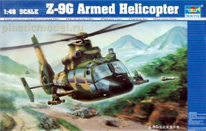 Trumpeter 02802, 1:48, Z-9G Armed Helicopter