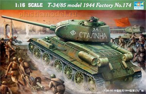 "Trumpeter 00904, 1:16, T-34/85 Model 1944 ""Factory No 174"" (Танк Т-34/85 мод.1944 г. завода 174)"