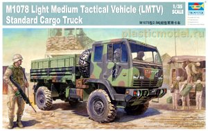 Trumpeter 01004, 1:35, M1078 LMTV Light Medium Tactical Vehicle Standard Cargo Truck  (М1078 LMTV стандартный лёгкий грузовик)