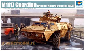 Trumpeter 01541, 1:35, M1117 Guardian Armored Security Vehicle ASV (бронетранспортёр М1117 ASV)