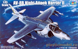 Trumpeter 02285, 1:32, AV-8B Night Attack Harrier II (AV-8B `Харриер` II)