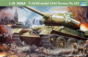 00902, 1:16, T-34/85 model 1944 Factory No.183 (Танк Т-34/85 мод.1944 г. завода 183)