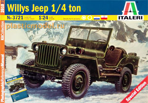 Italeri 3721, 1:24, Willys Jeep 1/4 ton (1/4-тонный Джип «Виллис»)
