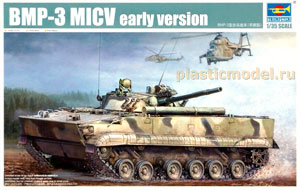 Trumpeter 00364, 1:35, BMP-3 MICV early version (Бронетранспортёр боевая машина пехоты БМП-3 ранний вариант)