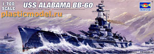 Trumpeter 05762 1:700, USS Alabama BB-60 (Линкор BB-60 «Алабама»)