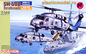 "Dragon 4600, 1:144, SH-60B Seahawk HSM-41 ""Seahawks"" and HSK-43 ""Battle cats"" (SH-60B Seahawk «Сихок» HSM-41 «Морские ястребы» и HSK-43 «Боевые кошки»)"
