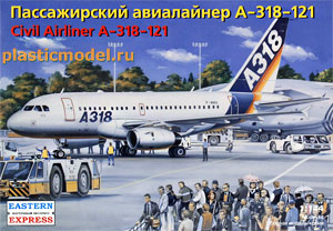 Eastern Express 14441, 1:144, Civil Airliner A-318-121 (Пассажирский авиалайнер А-318-121)
