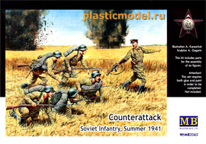 "Master Box 3563, 1:35, ""Counterattack"", Soviet Infantry, Summer 1941 («Контратака», советская пехота, 1941)"