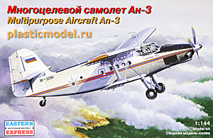 Eastern Express 14444, 1:144, Multipurpose Aircraft An-3 (Многоцелевой самолёт Ан-3)