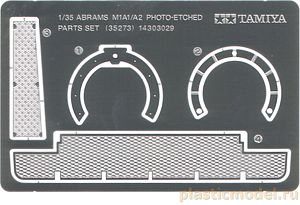 Tamiya 35273, 1:35, U.S. M1A1/A2 Abrams Photo Etched Grille Set