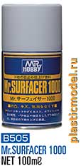 Gunze Sangyo B-505, B-505 Mr. Surfacer 1000, Mr. Hobby spray, 100 ml. (Грунт 1000 серый, аэрозоль, 100 мл)