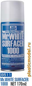 Gunze Sangyo B-511, B-511 Mr. White Surfacer 1000, Mr. Hobby spray, 170 ml. (Грунт Белый 1000, аэрозоль, 170 мл)