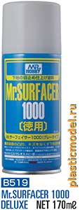 Gunze Sangyo B-519, B-519 Mr. Surfacer 1000 white, Mr. Hobby spray, 170 ml. (Грунт белый Mr. Surfacer 1000, аэрозоль, 170 мл)