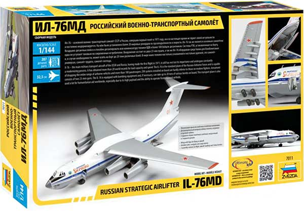 Звезда 7011 IL-76MD Rissian strategic airlifter (Ил-76МД Российский военно-транспортный самолёт)