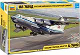 thumbnail for Звезда 7011 IL-76MD Rissian strategic airlifter (Ил-76МД Российский военно-транспортный самолёт)