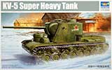 thumbnail for Trumpeter 05552 KV-5 Super Heavy Tank (КВ-5 супертяжёлый танк)