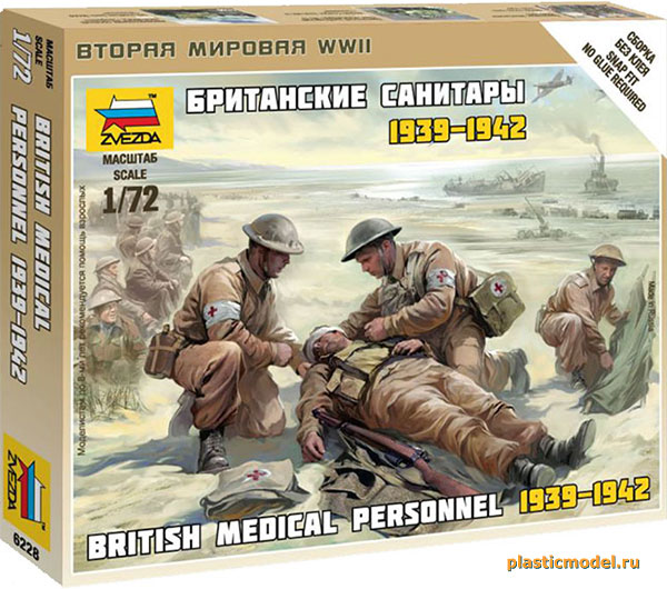 Звезда 6228 British medical personnel 1939-1942 (Британские санитары 1939-1942)