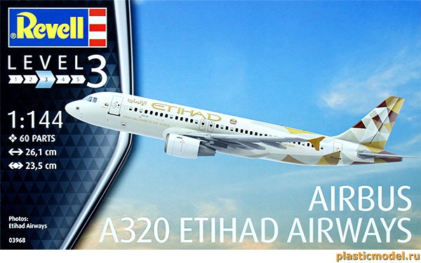 Revell 03968 Airbus A320 Etihad Airways (Аэробус А320 национальной авиакомпании Объединённых Арабских Эмиратов «Этихад эйрвейз»)