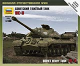 thumbnail for Звезда 6194 ИС-3 Советский тяжелый танк (JS-3 Soviet Heavy Tank)
