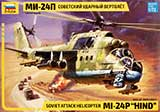 "thumbnail for Звезда 7315 MI-24P ""Hind"" Soviet attach helicopter (МИ-24П Советский ударный вертолёт)"