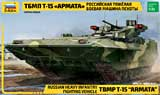 "thumbnail for Звезда 3681 TBMP T-15 ""Armata"" Russian heavy infantry fighting vehicle (ТБМПТ Т-15 «Армата» Российская тяжелая боевая машина пехоты)"