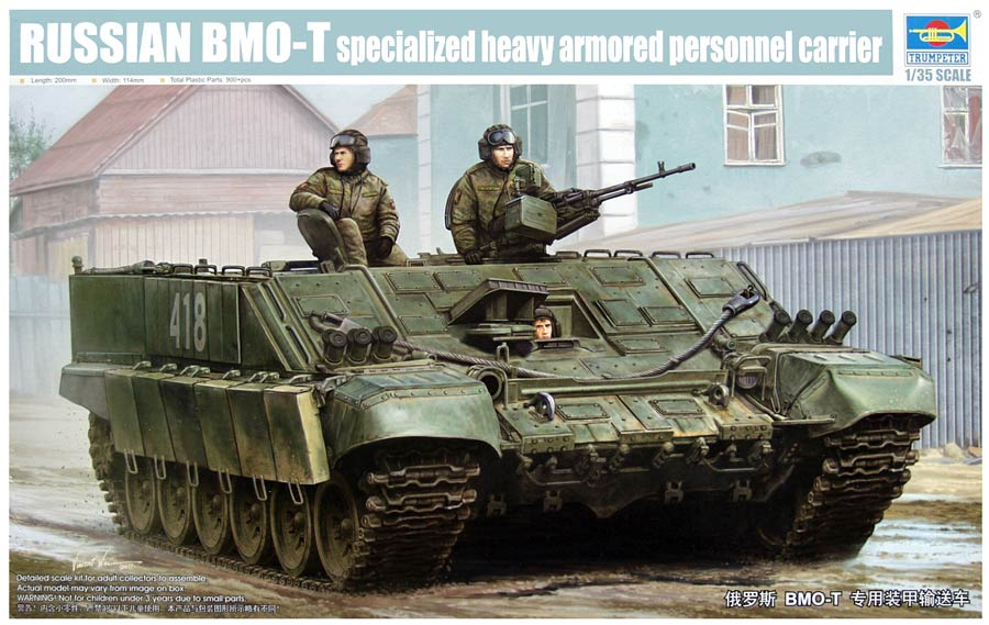 Trumpeter 09549 Russian BMO-T Firebug specialized heavy armored personnel carrier (БМО-Т «Объект 564» российская тяжёлая боевая машина огнемётчиков)