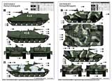 thumbnail for Trumpeter 09549 Russian BMO-T Firebug specialized heavy armored personnel carrier (БМО-Т «Объект 564» российская тяжёлая боевая машина огнемётчиков)