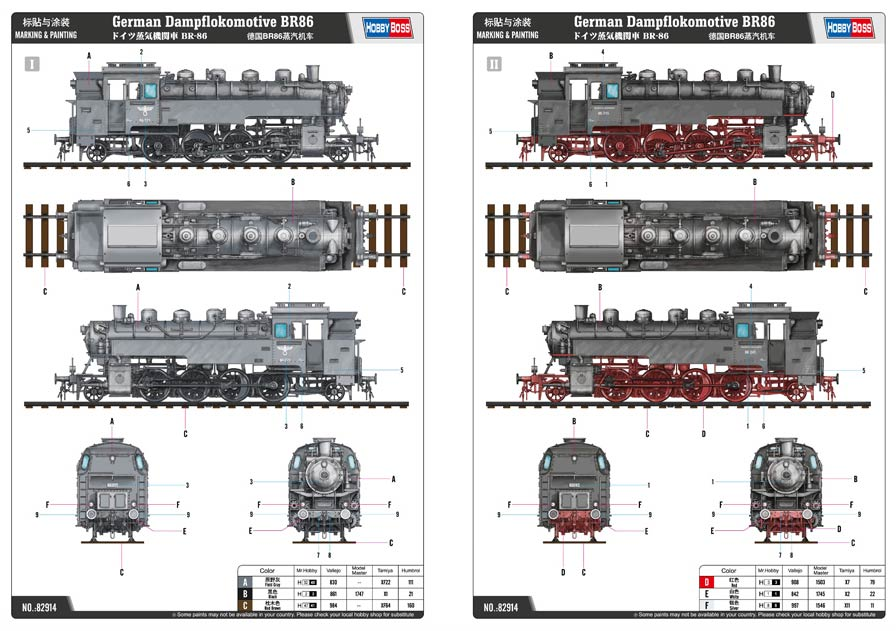 HobbyBoss 82914 German Dampflokomotive BR86 (Серия 86 германский танк-паровоз)