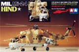thumbnail for Tamiya 60705 Mil Ми-24 Hind (Ми-24)