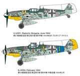 thumbnail for Tamiya 60790 Messerschmitt Bf109 G-6 (Мессершмитт Me-109B6)