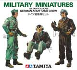 thumbnail for Tamiya 35001 German Army Tank Crew (Немецкие танкисты)