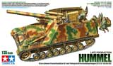thumbnail for Tamiya 35367 Hummel Sd.Kfz.165 German Heavy Self-Propelled Howitzer, Late Production («Хуммель» немецкое самоходное орудие, позднее производство)