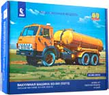 thumbnail for AVD Models 1413AVD Вакуумная машина КО-505 53213 (Vacuum Machine KO-505/53212)