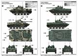 thumbnail for Trumpeter 09557 BMD-4 Airborne Infantry Fighting Vehicle (БМД-4 боевая машина десанта)