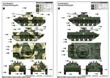 thumbnail for Trumpeter 09556 BMD-3 Airborne Infantry Fighting Vehicle (БМД-3 боевая машина десанта)