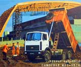 thumbnail for AVD Models 1168KIT МАЗ-5516 самосвал (MAZ-5516 tipper)