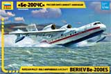 thumbnail for Звезда 7034 Beriev Be-200ES Russian Multi-role Amphibious aircraft (Российский самолет-амфибия Бе-200ЧС Российский самолёт-амфибия)