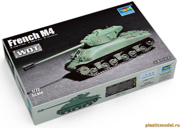 Trumpeter 07169 French M4 (М4 Французский танк)