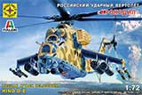 thumbnail for Моделист 207231 Hind D/E Russian attack helicopter (Ми-25/35 «Крокодил» Российский ударный вертолёт)