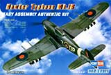 thumbnail for HobbyBoss 80232 Hawker Typhoon Mk.IB Fighter (Хоукер Тайфун IB британский штурмовик 2МВ)