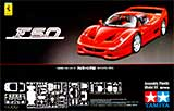thumbnail for Tamiya 24296 Ferrari F50 (Феррари F50)