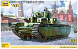 thumbnail for Звезда 5061 T-35 Soviet heavy tank (Т-35 Советский тяжелый танк)