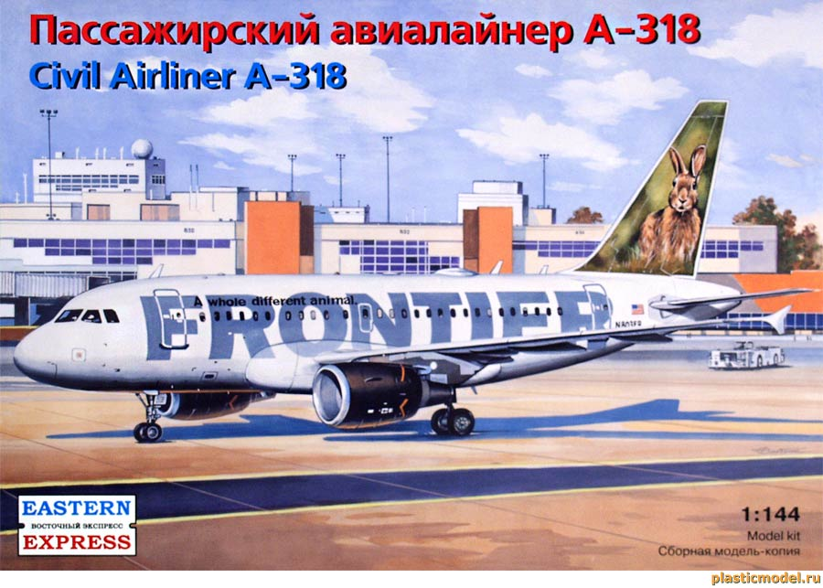 "Восточный Экспресс 14434 Airbus A-318 ""Frontier Airlines"" Civil Airliner (Аэробус А-318 «Фронтье Эйрлайнз» пассажирский авиалайнер)"
