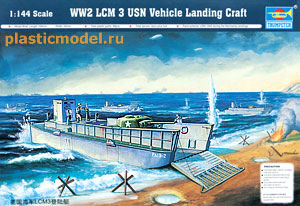 Trumpeter 00102 1:144, WW2 LCM 3 USN Vehicle Landing Craft (Десантный катер LCM-3, 2МВ)