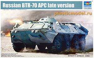 Trumpeter 01591 1:35, Russian BTR-70 APC late version (БТР-70 поздний вариант Советский бронетранспортёр)