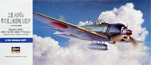 Hasegawa 00453 1:72, Mitsubishi A6M5c Zero Fighter (ZEKE) Type52 Hei (Japanese NAVY Carrier Fighter)