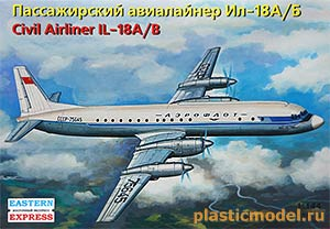 Eastern Express 14464 1:144, Civil Airliner IL-18A/B (Пассажирский авиалайнер Ил-18А/Б)